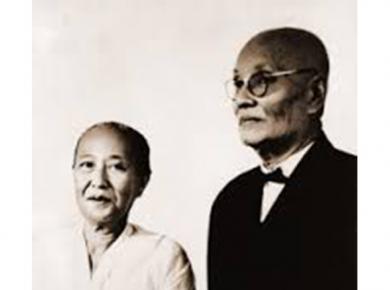 <p>Tee Siem Tat (r) and his wife Sie Djoen Nio (l), founders of GKMI. Photo: Courtesy GKMI</p>